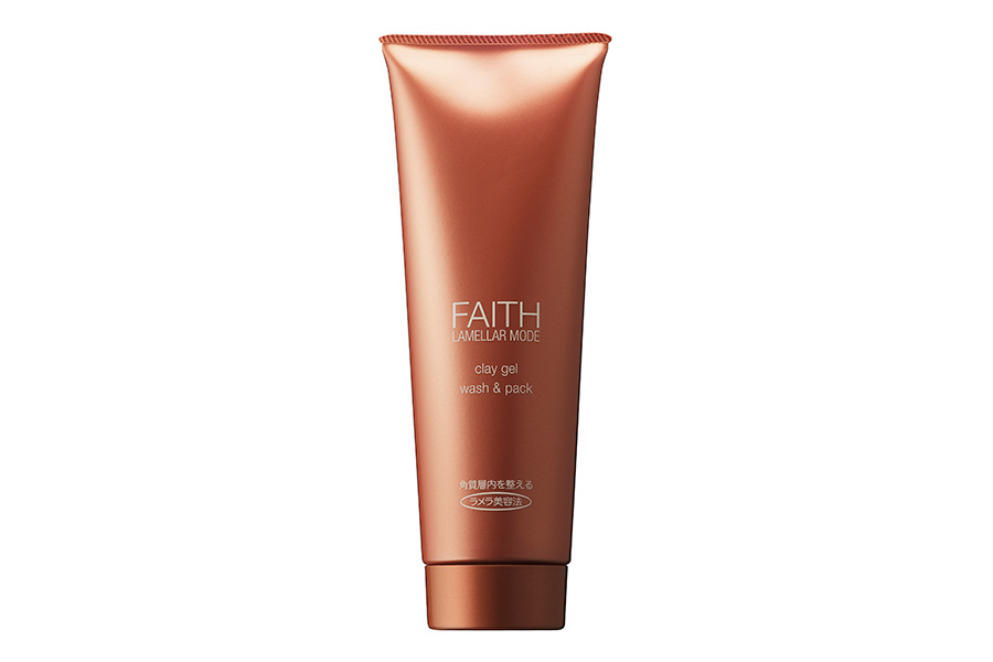 Clay Gel Wash Pack by Faith Cosmetics
